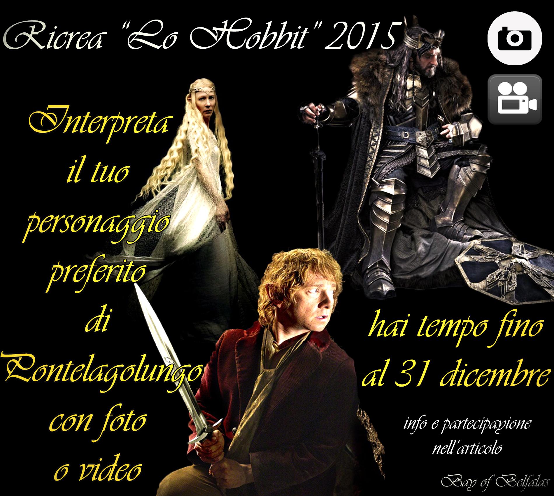 ricrea2015withlogos